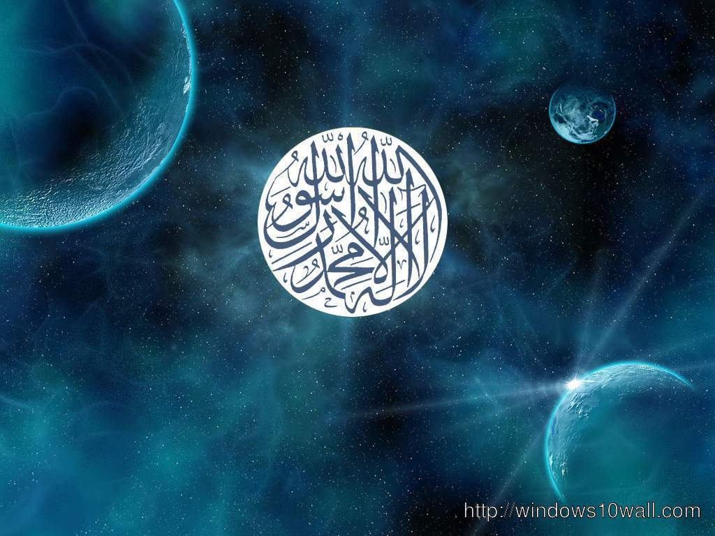 islamic hd wallpapers for desktop
