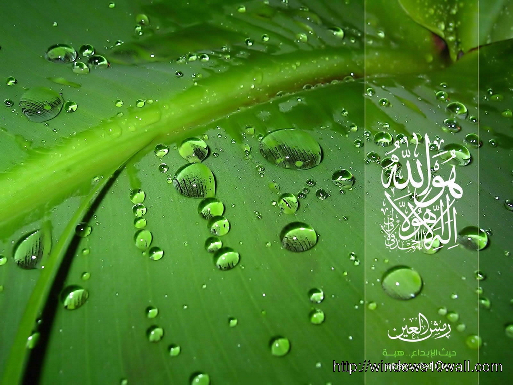 Islamic Hd Wallpapers Free Download Windows 10 Wallpapers