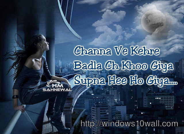 Punjabi sad wallpaper
