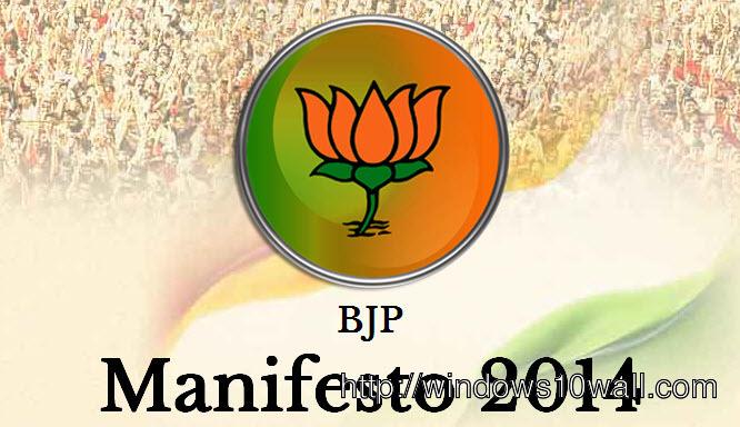 BJP Manifesto 2014 Wallpaper