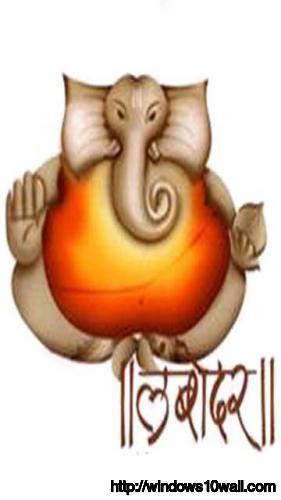 Ganeshji Roop Lambodar Mobile Wallpaper