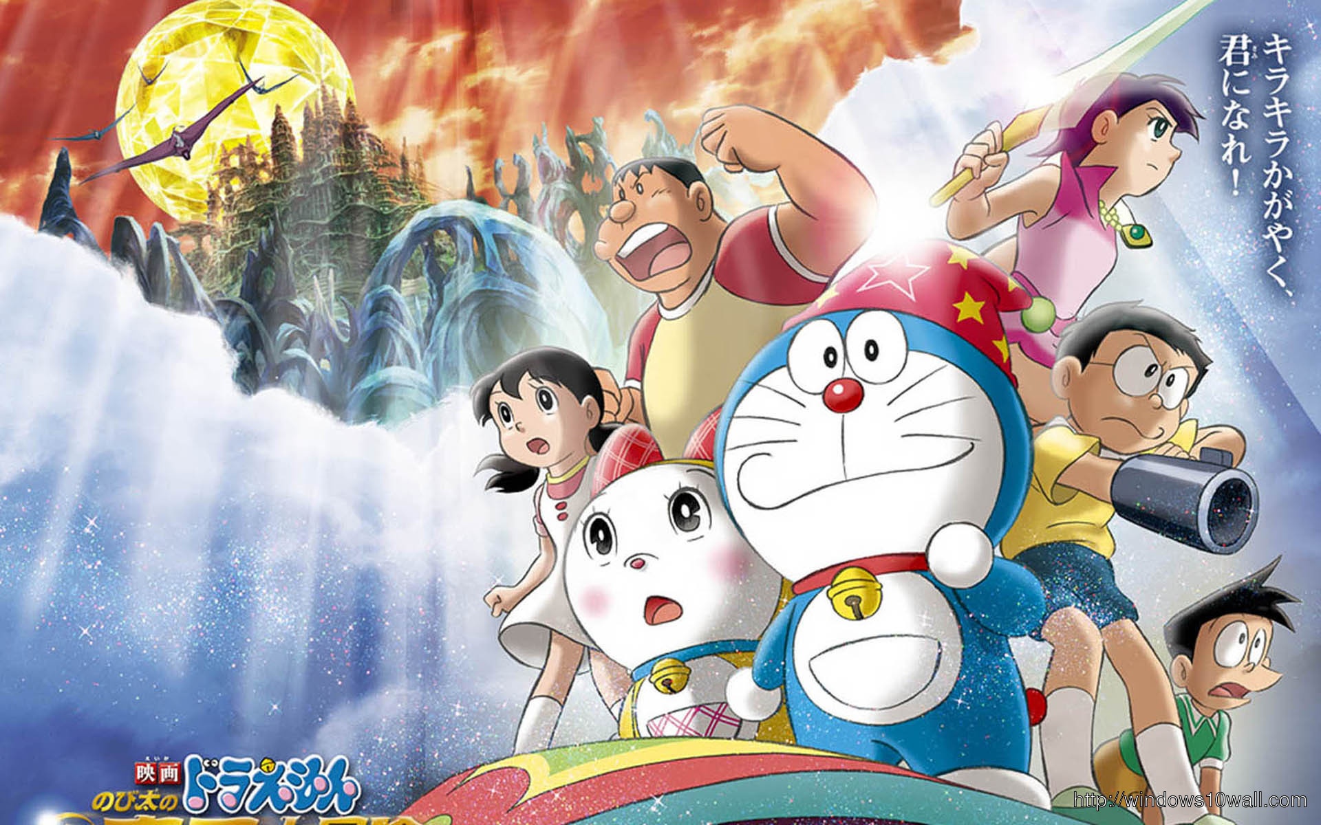 Doraemon Wallpaper Desktop
